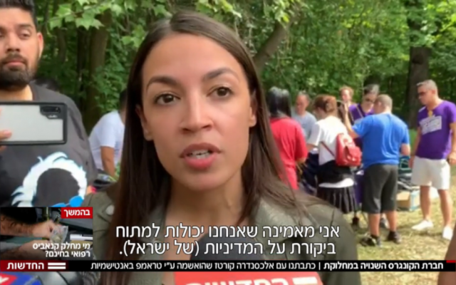 Alexandria Ocasio-Cortez speaks to an Israeli channel in New York. (Screenshot)