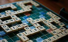 A game of scrabble (Wikipedia/thebarrowboy)