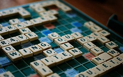 A game of scrabble (Wikipedia/thebarrowboy)