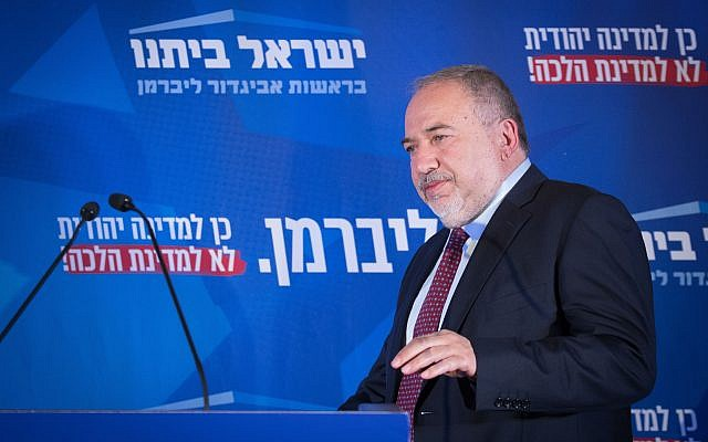 Avigdor Lieberman, leader of the Israeli secular nationalist Yisrael Beiteinu party, gives an address at the party's electoral headquarters in Jerusalem late on September 17, 2019. - . Photo by: JINIPIX