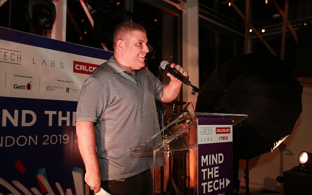 mind the tech 2019 london  èãé ùâéà