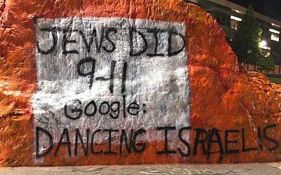 Graffiti accusing Jews of having done 9/11 (Credit @jaime_marquis on Twitter )