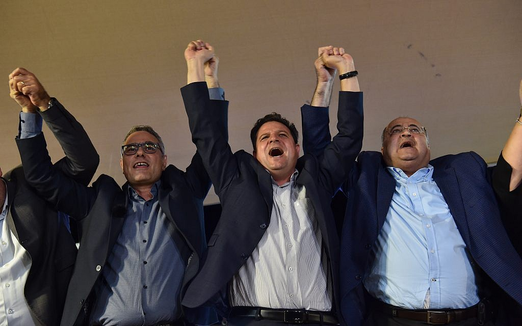 Heads of the Joint List party reacts as the first results in the Israeli Knesset elections are announced, September 17, 2019.. Photo by: Gil Eliyahu-JINIPIX