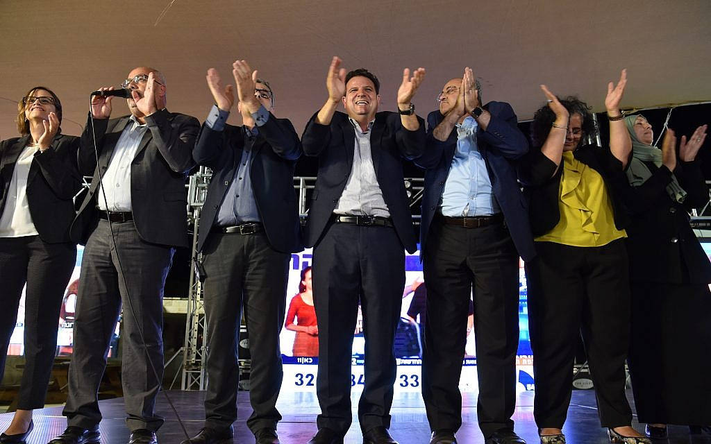 Heads of the Joint List party reacts as the first results in the Israeli Knesset elections are announced, September 17, 2019. as the first exit polls are announced on television. - Israeli Prime Minister Benjamin Netanyahu and his main challenger Benny Gantz were neck-and-neck in the country's general election after polls closed, exit surveys showed. Three separate exit polls carried by Israeli television stations showed Netanyahu's right-wing Likud and Gantz's centrist Blue and White alliance with between 31 and 34 parliament seats each out of 120. Photo by: Gil Eliyahu-JINIPIX