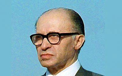 Former Israeli Prime Minister Menachem Begin. (Wikipedia/Author: MSGT DENHAM)