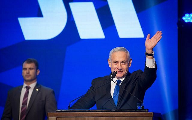 Prime Minister Benjamin Netanya speaks at the Likud headquarters on elections night in Tel Aviv, on September 18, 2019. Photo by: JINIPIX