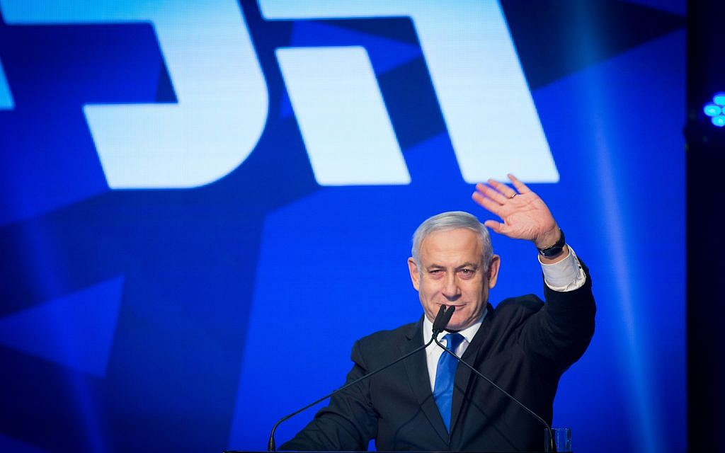 Likud election app exposes personal information of over six million voters