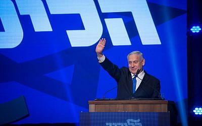 Prime Minister Benjamin Netanya speaks at the Likud headquarters on elections night in Tel Aviv, on September 18, 2019. Photo by: JINIPIX