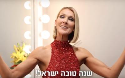 Celine Dion's Rosh Hashanah message
