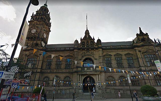 Sheffield City Council (Google Maps Street View)