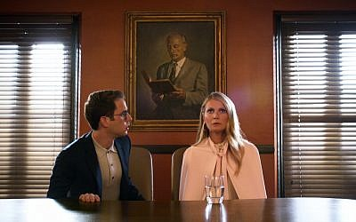 Ben Platt and Gwyneth Paltrow star in The Politician