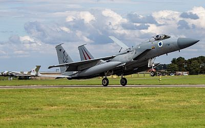 Israeli F-15 landing at RAF Waddington to take part in joint military exercises in September last year.