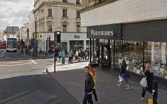 Waterstones on North Street (Google Maps Street View)