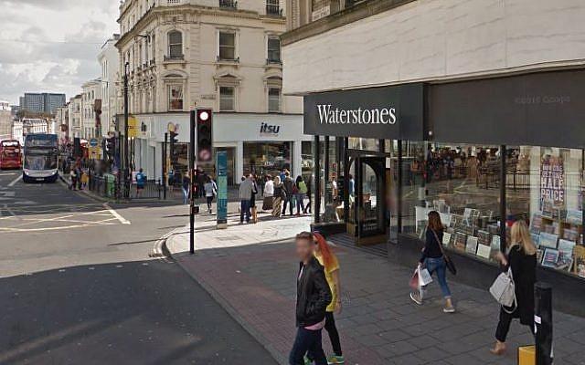 Waterstones on North Street (Google Maps Street View)