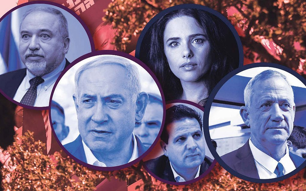 From left to right: Avigdor Lieberman, Benjamin Netanyahu, Ayelet Shaked, Ayman Odeh and Benny Gantz are all major players in the upcoming Israeli election.Pic: JTA