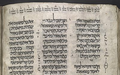 One of the earliest surviving manuscripts of the Hebrew Bible from the 10th century - Pentateuch with vowel-points and accents, masorah magna and parva, aka London Codex.   Or 4445 / Copyright: British Library Board