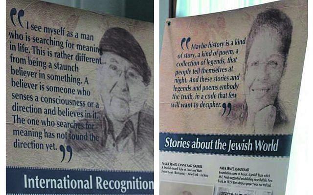 Aharon Appelfeld and Nava Semel, pictured, were honoured