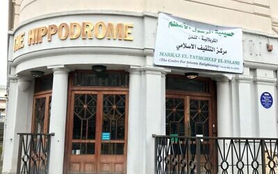 Golders Green Hippodrome with a banner above the entrance describing its new owners