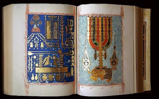 Kennicott Bible (Wikipedia/Source: Facsimile Editions