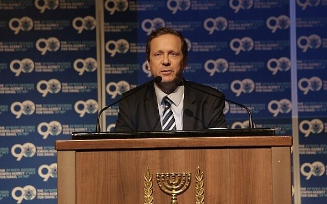 Jewish Agency chairman Isaac Herzog speaking at its Board of Governors meeting.