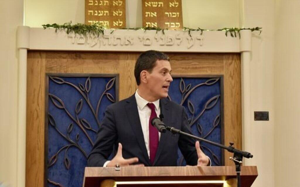 David Miliband speaking during the Sir Martin Gilbert Memorial Lecture (Credit: ©️Jeremy Rosenberg)