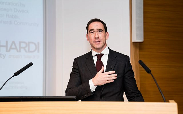 Rabbi Joseph Dweck at the event in central London (Credit: MART Photography - Tammy Kazhdan)
