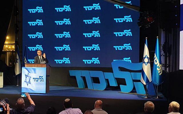Gideon Saar at a Likud rally (October 2019)