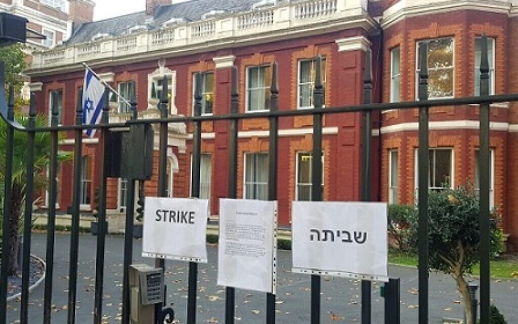 Jewish News - The Times of Israel
