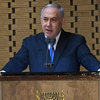 PM Bibi Netanyahu at the Yom Kippur ceremony