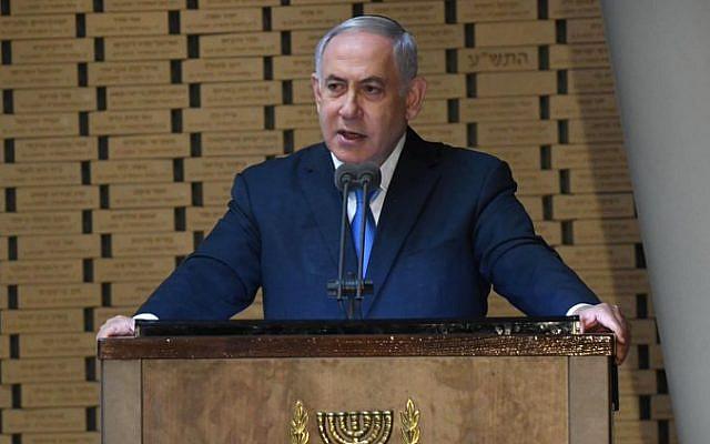 PM Bibi Netanyahu at the Yom Kippur ceremony