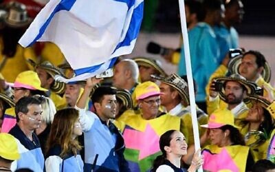 Neta Rivkin was the Israeli flagbearer at the opening ceremony in 2016. Picture: Israeli Olympic Facebook page