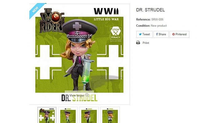 Screenshot of resin figurine sold on Scale75 website