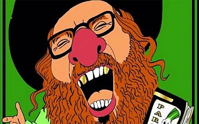 A caricature of an Orthodox Jew distributed by organisers ahead of the Aalst 2020 carnival. (Courtesy of FJO via JTA)