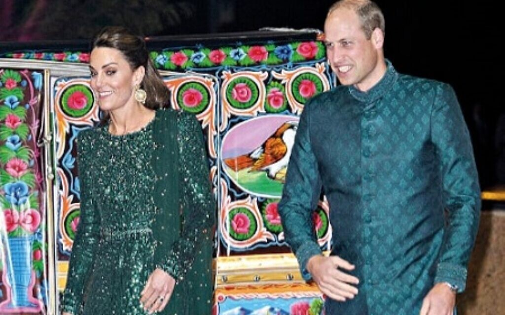 Prince William and Duchess Kate in Pakistan