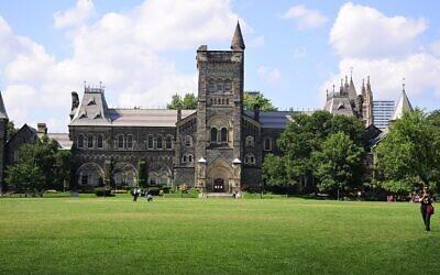 Building at the University of Toronto  (Wikipedia/Ken Eckert)