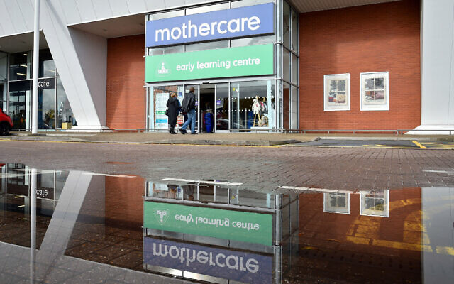 A Mothercare store in Eastgate Retail Park, Bristol  (Photo credit: Ben Birchall/PA Wire)