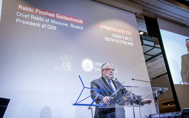 CER president Rabbi Pinchas Goldschmidt speaking at an event in Geneva.  (picture credit: Eli Itkin)