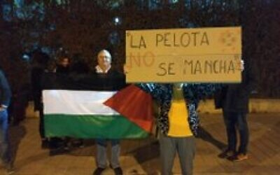 BDS activists protest against the planned football match