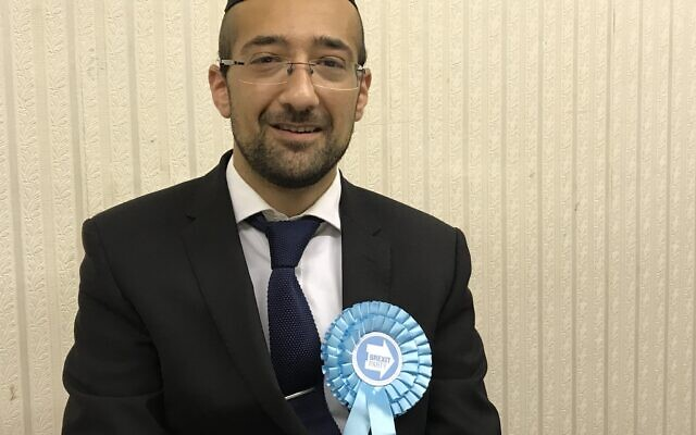 Yosef David