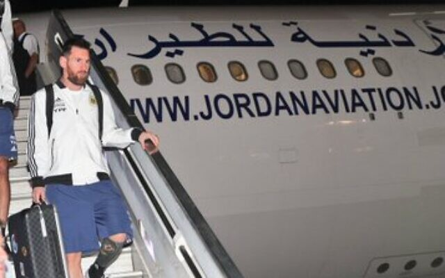 Leo Messi landing in Israel