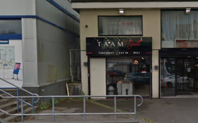 Ta'am kosher deli (Screenshot - google maps)