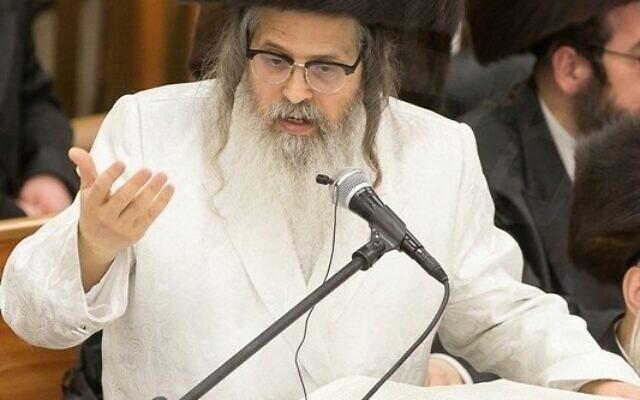 Satmar Rebbe Zalman Teitelbaum (Wikipedia/Yossi718/ Creative Commons Attribution-Share Alike 4.0 International license.)