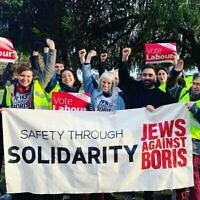 Canvassers for Jews Against Boris with Ali Milani, who challenged Boris Johnson in Uxbridge and South Ruislip