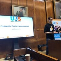 UJS' president elect James Harris