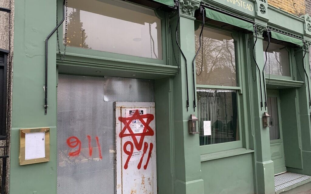 Antisemitic graffiti at what used to be the Hampstead Cafe (James Sorene on Twitter)