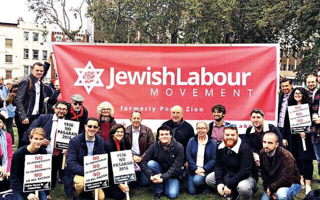 Jewish Labour Movement activists at the anniversary of the Battle of Cable Street