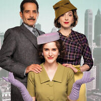 The Marvelous Mrs Maisel returns to Amazon Prime Video from Friday
