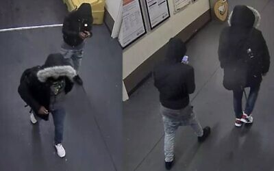 Picture from the Met Police's Twitter of the two suspects