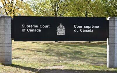 Canada's Supreme Court (Credit: Jon Kolbert, Wikipedia Commons, www.commons.wikimedia.org/w/index.php?curid=73893054)