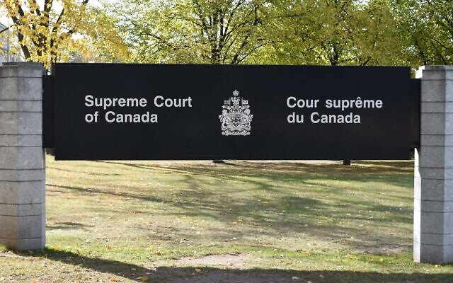 Canada's Supreme Court (Credit: Jon Kolbert, Wikipedia Commons, www.commons.wikimedia.org/w/index.php?curid=73893054)